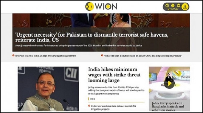 The awesome unreadiness of WION