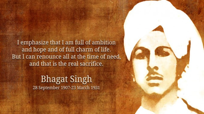 bhagat singh a media role model