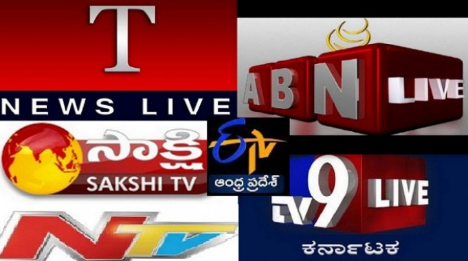 Abn Andhra Jyothi Channel Contacted — Totoku