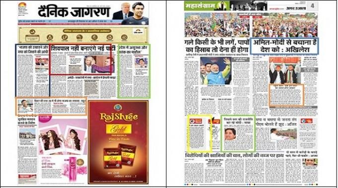 drink jagran news