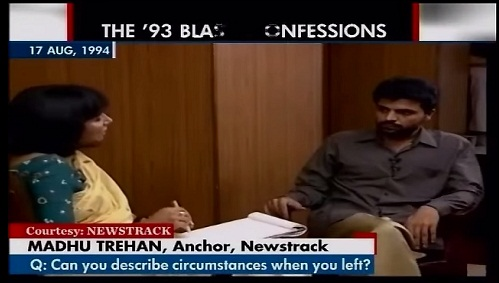 The only TV interview available of Yakub Memon took place because permission was given to interview him while in CBI custody. Journalist Madhu Trehan interviewing him for Newstrack.